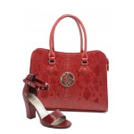Комплект обувки и чанта СБ 1124 + МИ 143