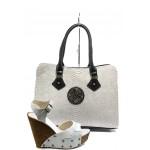 Комплект обувки и чанта МИ 50-1949 + СБ 1124