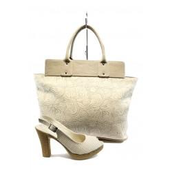 Комплект обувки и чанта СБ 1134 + МИ 25-353