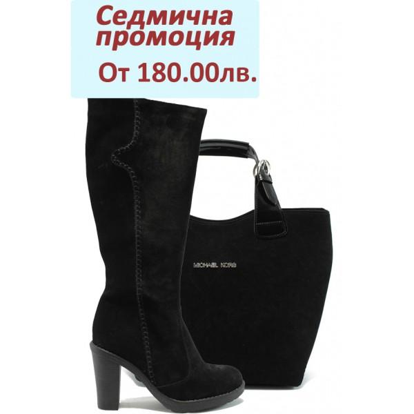 Дамски комплект МИ 301-66 и СБ 1130 черен велур