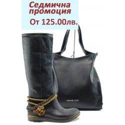 Дамски комплект МИ 6000 и СБ 1131 син