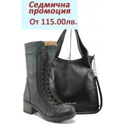 Дамски комплект МИ 7015 и СБ 1131 черен