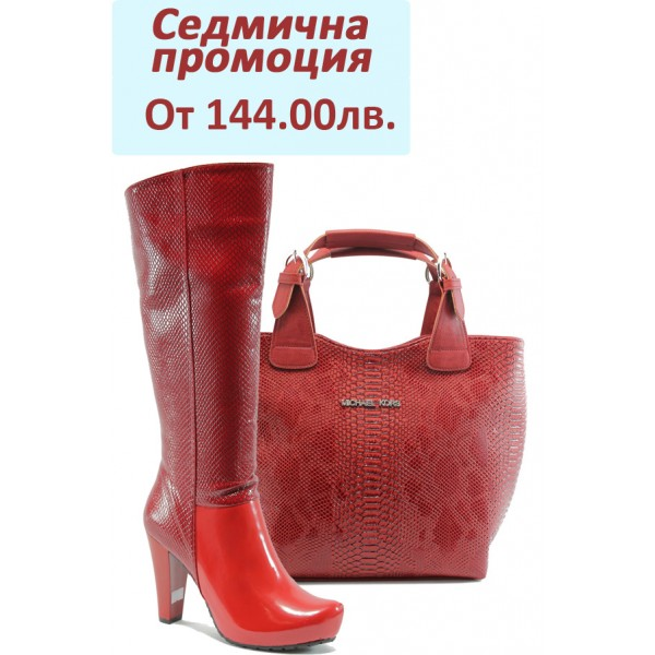 Дамски комплект МИ 220 и СБ 1130 червена анаконда
