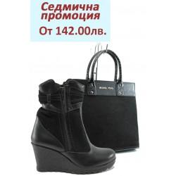 Дамски комплект МИ 73 и СБ 1122 черен