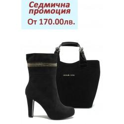 Дамски комплект Tamaris 1-25086-33 и СБ 1130 черен велур