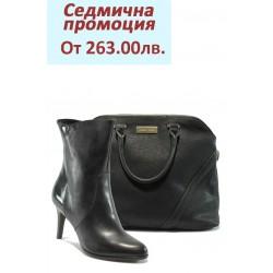Дамски комплект Tamaris 1-25094-33 и Marco Tozzi 61003 черен