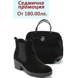 Дамски комплект Marco Tozzi 1-25487-33 и АИ 031 черен велур