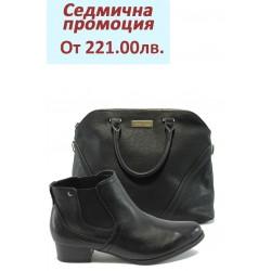 Дамски комплект Jana 8-25337-23 и Marco Tozzi 61003 черен