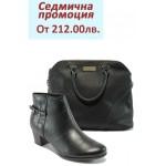 Дамски комплект Marco Tozzi 2-25381-23 и Marco Tozzi 61003 черен