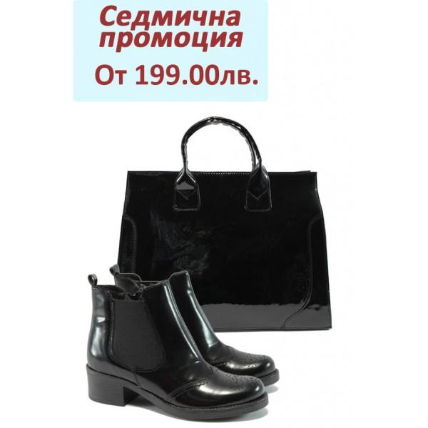 Дамски комплект Tamaris 1-25495-33 и АИ 015 черен лак