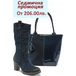 Дамски комплект Marco Tozzi 2-25094-23 и АИ 1036 син велур-лак