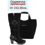 Дамски комплект Jana 8-25511-23 и СБ 1130 черен велур