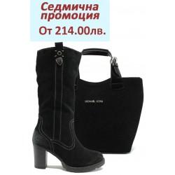 Дамски комплект Marco Tozzi 2-25094-23 и СБ 1130 черен велур