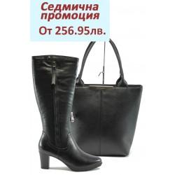 Дамски комплект Jana 8-25504-23 и АИ 1036 черен