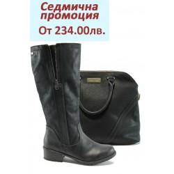 Дамски комплект Jana 8-26602-23 и Marco Tozzi 61003 черен