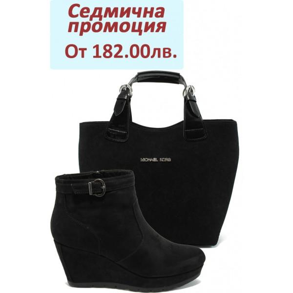 Дамски комплект S.Oliver 5-25385-23 и СБ 1130 черен велур