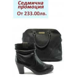 Дамски комплект Jana 8-253009-23 и Marco Tozzi 61003 черен
