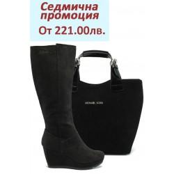Дамски комплект S.Oliver 5-25507-23 и СБ 1130 черен велур