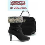 Дамски комплект Caprice 25407 и АИ 031 черен велур