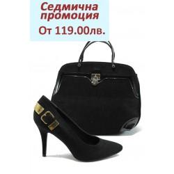 Дамски комплект Marco Tozzi 2-22404-23 и АИ 031 черен велур