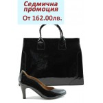 Дамски комплект Caprece 22400 и АИ 015 черен лак