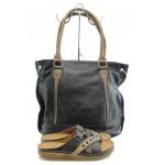 Спортен комплект обувки и чанта ФР 8007 и Jump 5041 черни