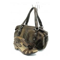 Комплект обувки и чанта ИО 1388 + ИО 32 кафе