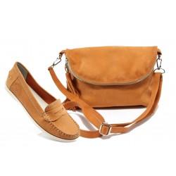 Комплект обувки и чанта S.Oliver 24213 + ИО 28 оранж