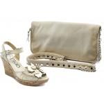 Комплект обувки и чанта ИО 1384 и ИО 30 бежови