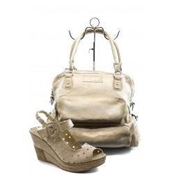 Комплект обувки и чанта НЛ 142-14287 + ИО 2 бежови