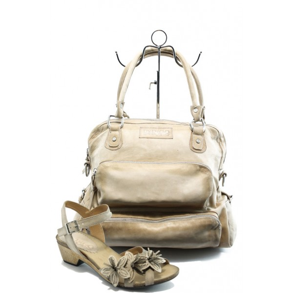Комплект обувки и чанта ИО 1364+2 бежови