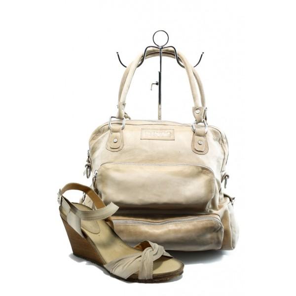 Комплект обувки и чанта ИО 1357+2 бежови
