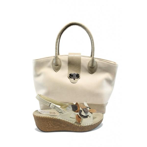 Комплект обувки и чанта ГР 1214 + СБ 1109 бежови