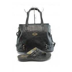 Комплект обувки и чанта ГР 4024 и ФР 13118 черни