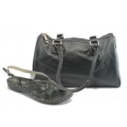 Комплект обувки и чанта ГР 5005 и ФР 860-1 черни