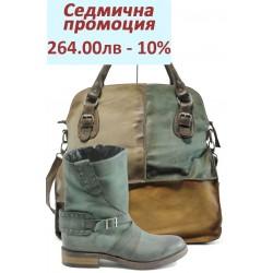 Дамски комплект ИО 1404 и ИО 12 кафяв-зелен