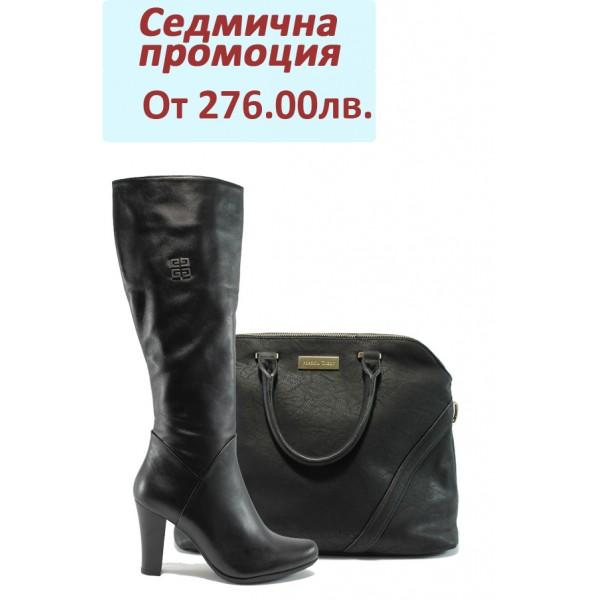 Дамски комплект АК 1614 и МТ 61003 черен