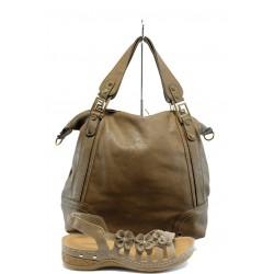 Спортен комплект обувки и чанта Jump 5038 и ФР 3025 кафяви