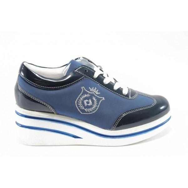 Дамски обувки на платформа МИ 206 сини