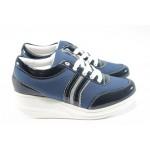 Дамски обувки на платформа МИ 215 сини