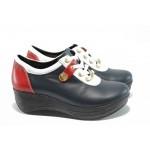 Дамски обувки на платформа естествена кожа МИ 304 сини