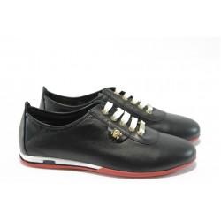 Дамски равни обувки естествена кожа МИ 109 черни