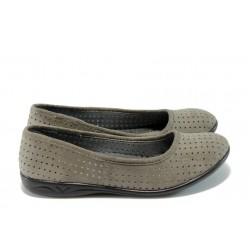 Дамски анатомични обувки /тип балерина/ МА 16426 кум