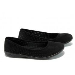 Анатомични дамски обувки /тип балерина/ МА 16638 черни