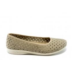 Дамски анатомични обувки /тип балерина/ МА 17356 бежови