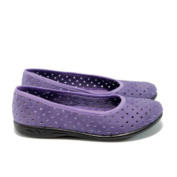 Дамски анатомични обувки /тип балерина/ МА 17355 лилави