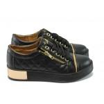 Дамски спортни обувки на платформа МИ 209 черни