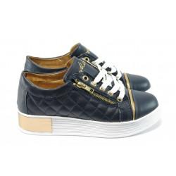 Дамски спортни обувки на платформа МИ 209 сини