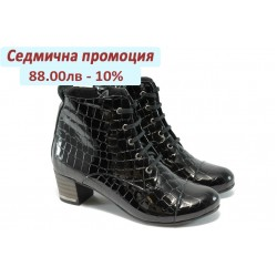 Дамски спортно-елегантни боти от естествена кожа МИ 107-277 черен лак
