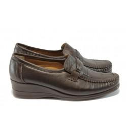 Дамски ортопедични обувки от естествена кожа на платформа МИ 104 кафе